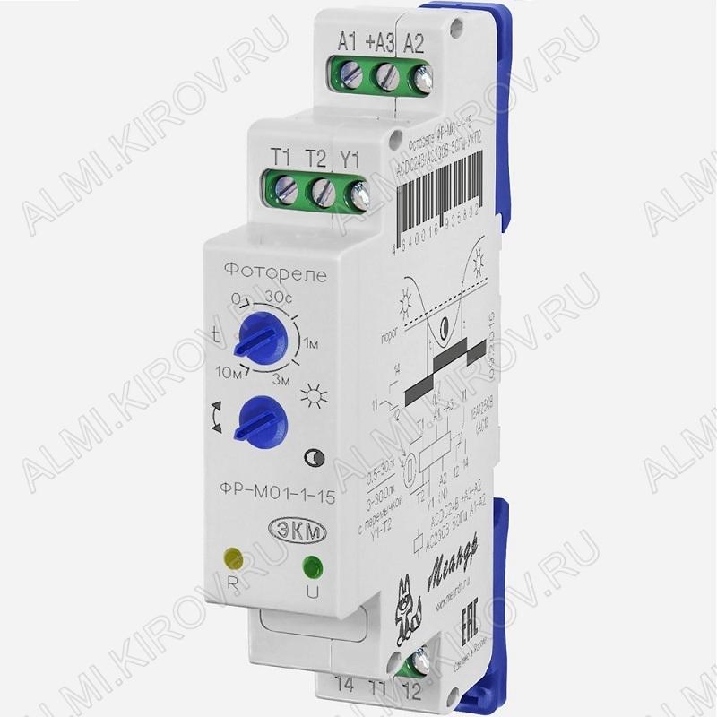 Фотореле ФР-М01-1-15 ACDC24В/AC230 УХЛ4 с датчиком ФД-3-1 Одна группа на переключение (1C), максимальный ток 16А, 2 диапазона контролируемой освещенности 0,5-30 лк и 3-300 лк;