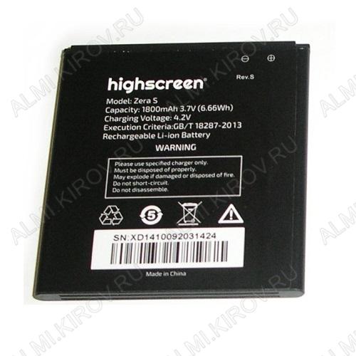 АКБ для HighScreen Zera S rev.S