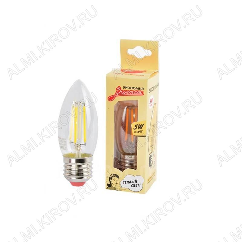 Лампа светодиодная 220В/  5,0Вт/ E27/ 2700К (теплый белый) (L362)/ 450lm (EcoLedFL5wCNE2727);