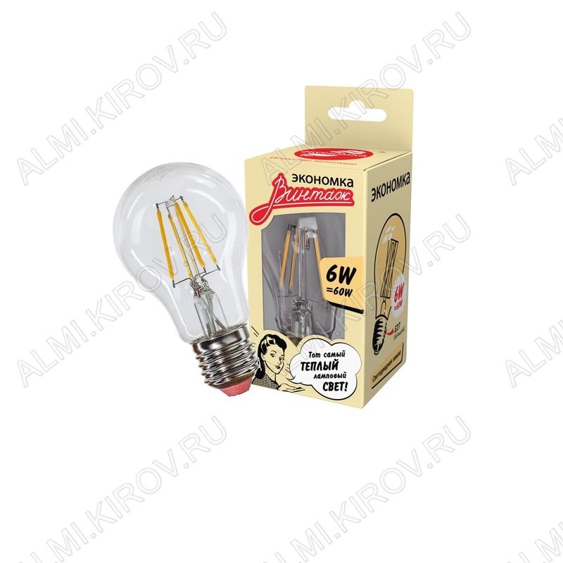 Лампа светодиодная 220В/  6,0Вт/ E27/ 2700К (теплый белый) (L370)/ 600lm (EcoLedFL6wA60E2727);