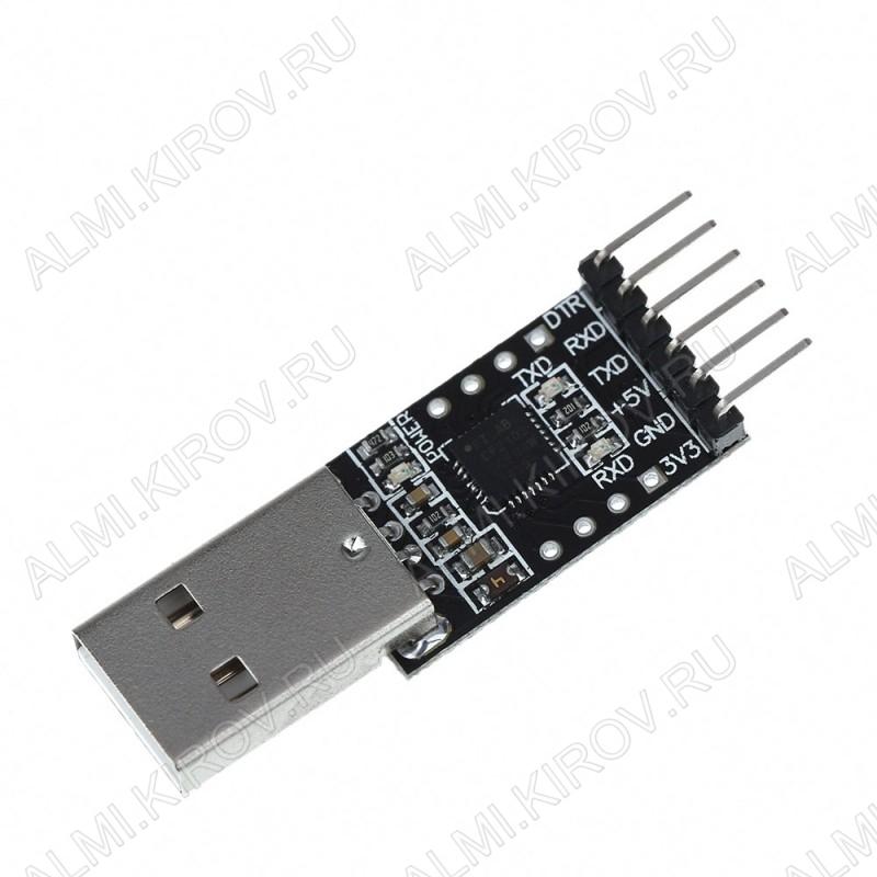 Преобразователь  USB - UART на CP2102 (USB), используется для прошивки плат Arduino.