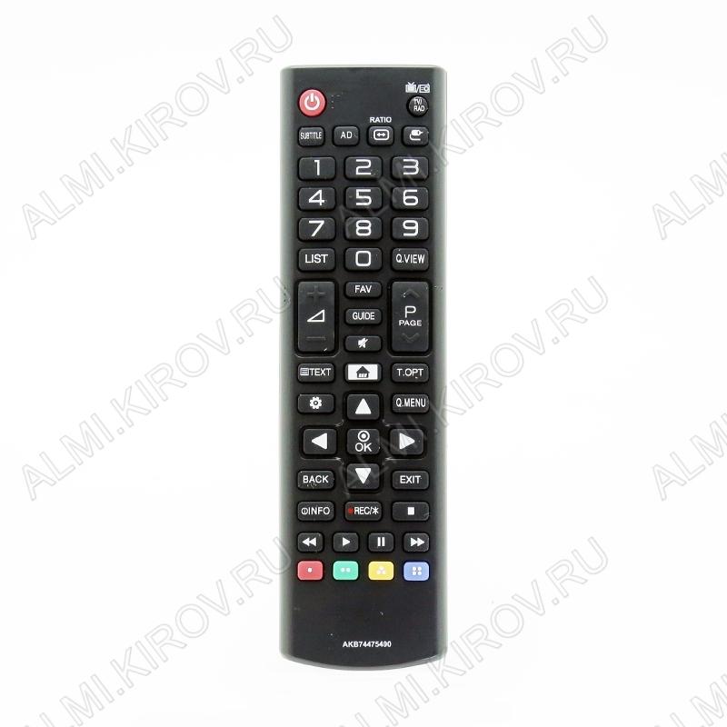 ПДУ для LG/GS AKB74475490 LCDTV
