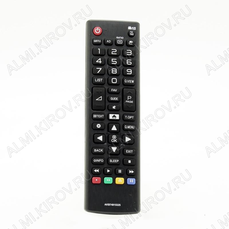 ПДУ для LG/GS AKB74915325 LCDTV