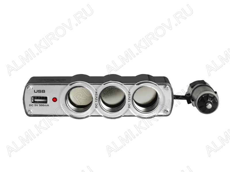Разветвитель прикуривателя 3 в 1 + USB-разъем (арт. A/G4002) кабель 0,5м