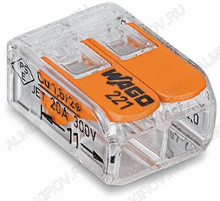 Клемма WAGO 221-412 зажимная COMPACT 2x2.5мм (0.2-4.0мм) 380V; 32A