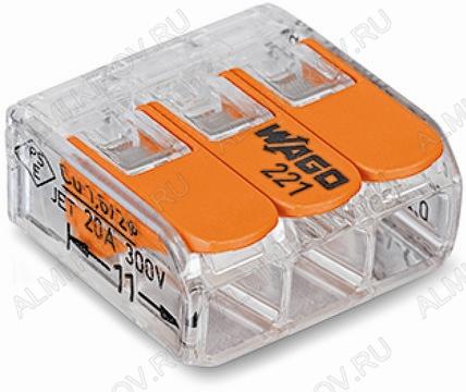 Клемма WAGO 221-413 зажимная COMPACT 3x2.5мм (0.2-4.0мм) 380V; 32A
