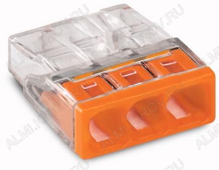 Клемма WAGO 2273-243 втычная с пастой 3x2.5мм (0.5-2.5мм) 380V; 24A; паста Alu-Plus