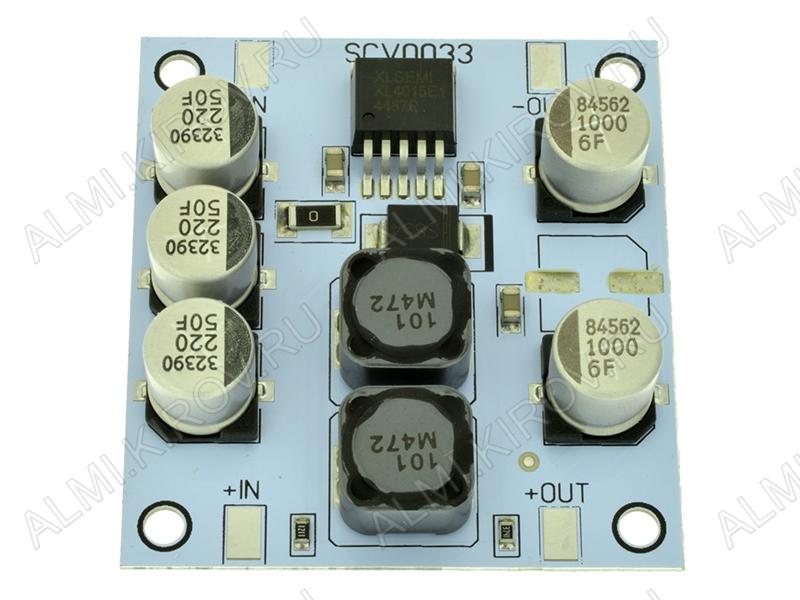 Радиоконструктор Преобразователь DC/DC в 5В(5А) из 7,5...40В (SCV0033-5V-5A)(Распродажа) Понижающий. Тепловая защита, и ограничение по выходному току