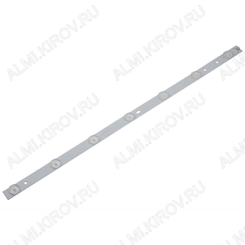 Mодуль подсветки LED TV 485мм 7 линз CJY-50-DLED-A