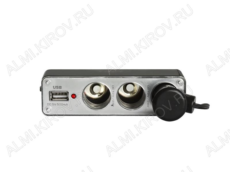 Разветвитель прикуривателя 3 в 1 + USB-разъем (арт. A/G4001) кабель 0,5м