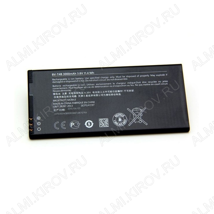 АКБ для Nokia Lumia 640 XL Orig BV-T4B