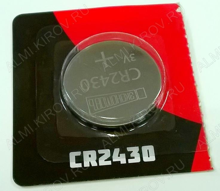 Элемент питания CR2430 3V;литиевые;блистер 5/100                                                                                            (цена за 1 эл. питания)