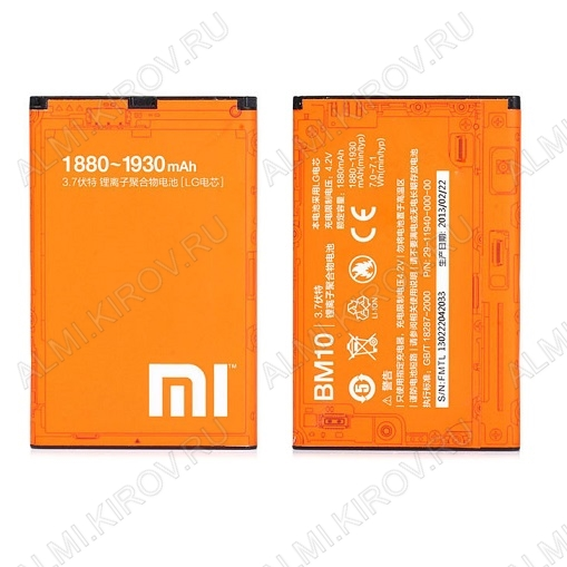АКБ для Xiaomi Mi-One Plus Orig BM10