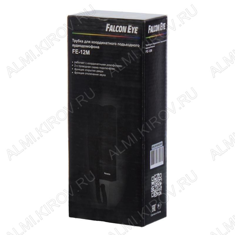 Трубка для домофона FE-12M черная