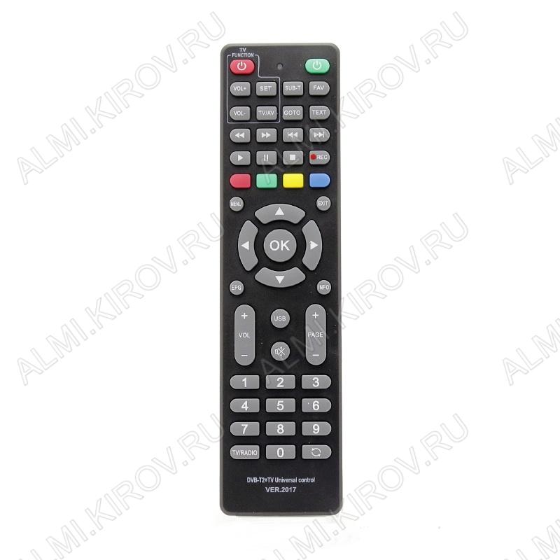 ПДУ УНИВЕРСАЛ DVB-T2+TV ver.2019 (для цифр.ресиверов разных моделей c управлением разными TV)