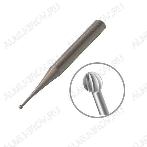Бор шаровой №23 1,5 5409 Диаметр хвостовика - 2,35мм.;  Максимальный диаметр рабочей части - 1,5мм.