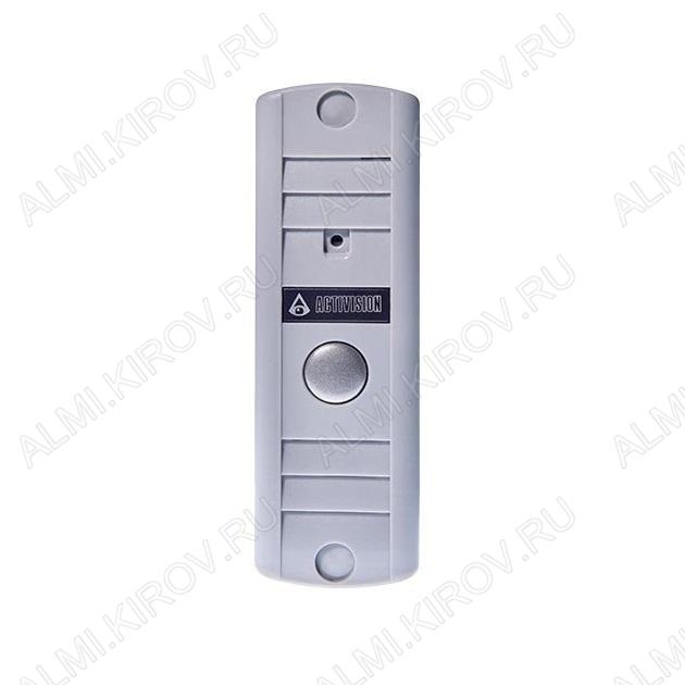 Видеопанель AVP-506(PAL) вызывная светло-серая