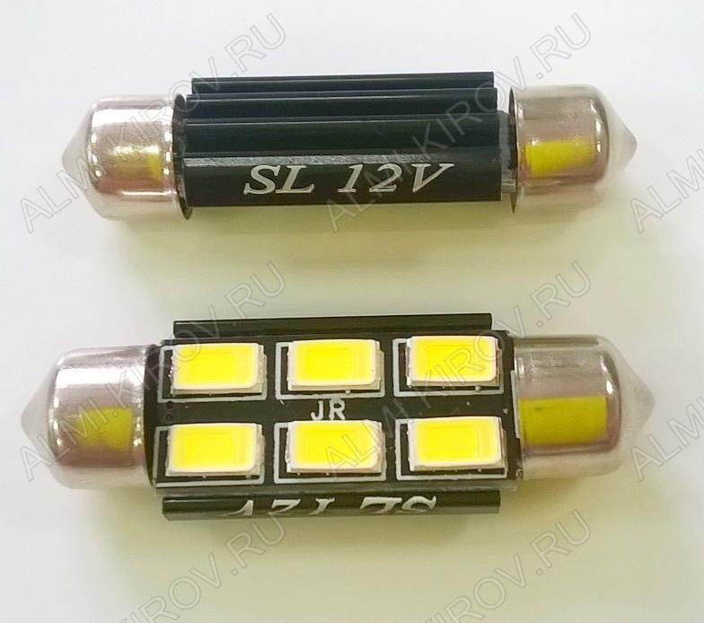 Лампа светодиодная (A28)T11х39 12V (цвет белый) автомобильная 6LED(5630); 12V; 5500-6500K