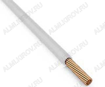 Провод монтажный ПГВА 1х0,5мм белый Медный; Для монтажа электрооборудования с напряжением до 48В в автотранспорте. Стоек к вибрации/бензину/маслу. Не поддерживает горение