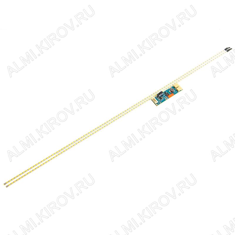 Комплект:модуль подсветки LED TV 540мм(24') 96 светодиодов 2835 2шт +драйвер
