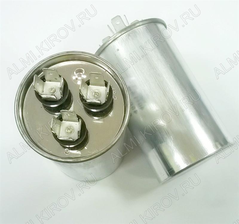 Конденсатор 45+1,5mF (450V) (CBB65-C/D) клеммы (3 выв.) пусковый для кондиционеров (50*100мм)