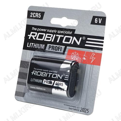 Элемент питания 2CR5 6V;литиевые;блистер 1/10                                                                                            (цена за 1 эл. питания)