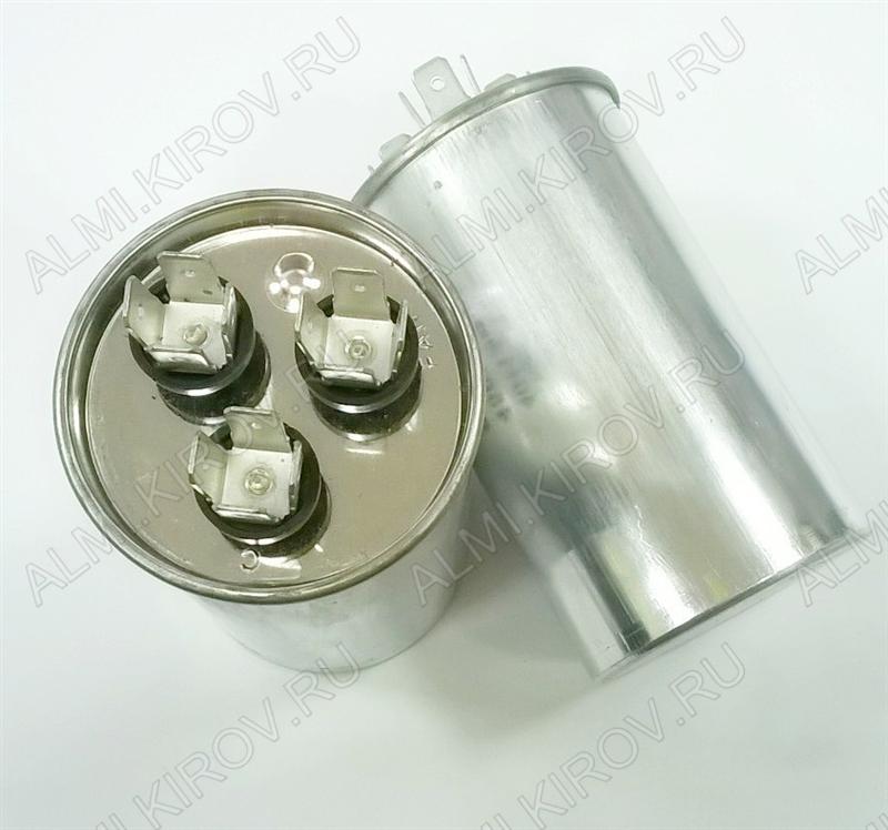 Конденсатор 60+6mF (450V) (CBB65-C/D) клеммы (3 выв.) пусковый для кондиционеров (50*110мм)