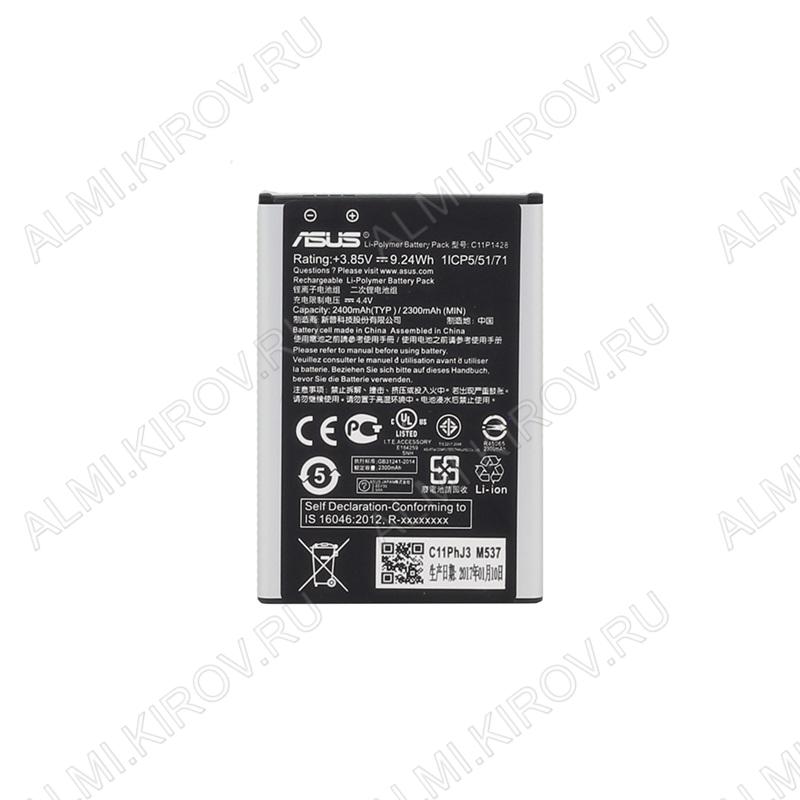 АКБ для Asus ZE500KG/ ZE500KL/Z00ED ZenFone 2 Laser C11P1428