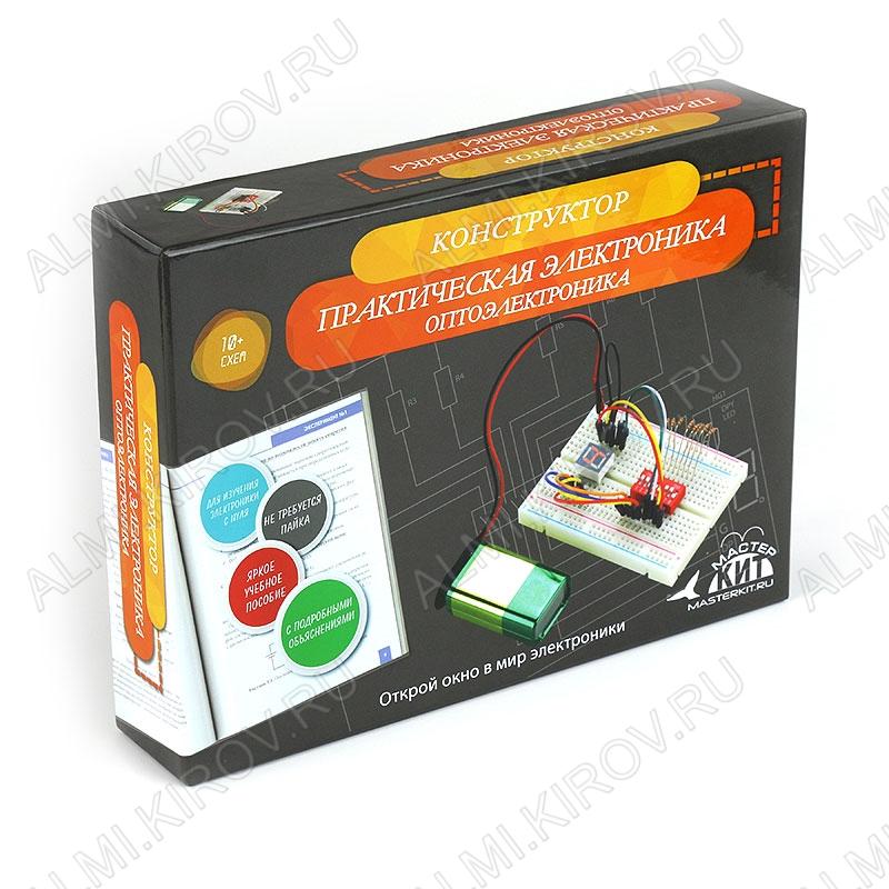 Конструктор электронный NR08 Азбука электронщика - Оптоэлектроника