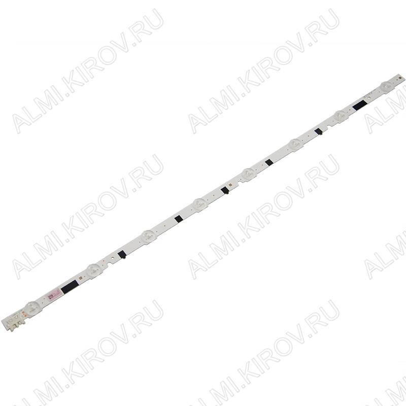 Модуль подсветки LED TV 550мм 8 линз 2013SVS28H 8 REV1.8