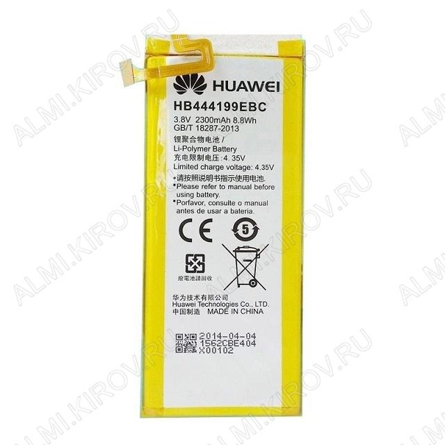 АКБ для Huawei Honor 4C HB444199EBC