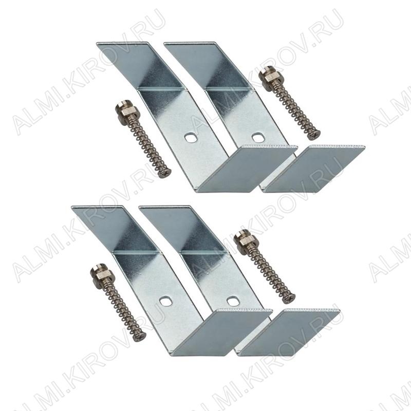Держатель SL-LINIA88-F (019350)  для профиля SL-LINIA88-F-2000 ANOD, SL-LINIA88-F-2500 комплект: 4 держателя, 4 винтовых пары; металл