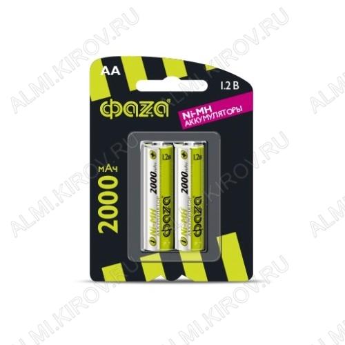 Аккумулятор R6/AA 2000mAh 1.2V;NiMh;блистер 2/20                                                                                                          (цена за 1 аккумулятор