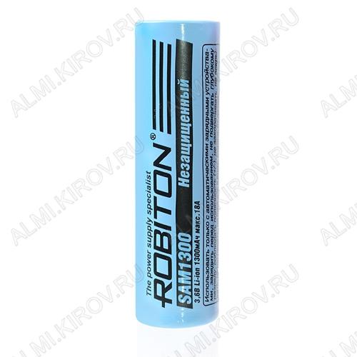 Аккумулятор 18650 (SAM1300; 3.6V, 18A, 1300mAh) LiIo; 18.5*68,1мм; без защиты                                                                                              (цена за 1 аккумулятор)