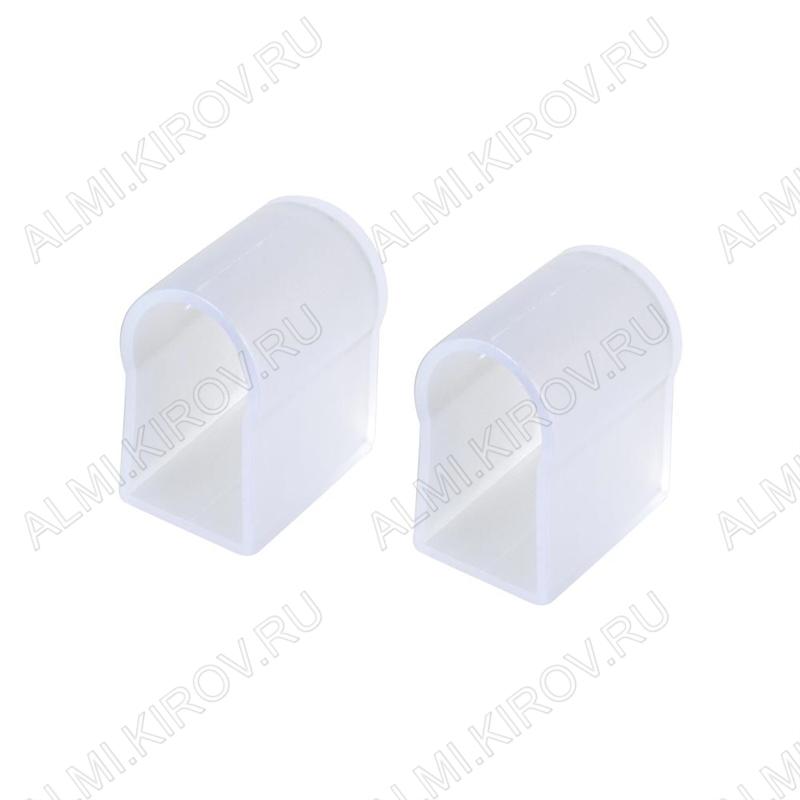 Заглушка ARL-U15-Cap (021240)  для светодиодного неона сечения ARL-CF2835 26*15mm