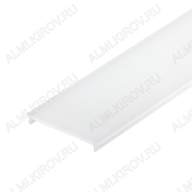 Экран SL-W45-2000 OPAL (019293)  для профилей SL-LINIA62, ZOOM-62, LINE-4932, -4970, -5050 размеры: 2000*45мм