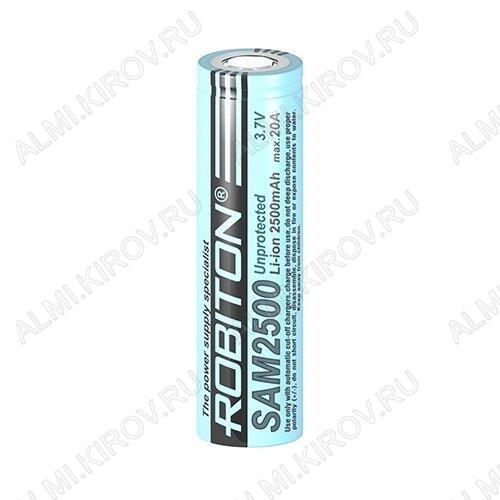 Аккумулятор 18650 (SAM2500, 3.7V, 20A, 2500mAh) LiIo; 18.5*68,1мм; без защиты                                                                                              (цена за 1 аккумулятор)