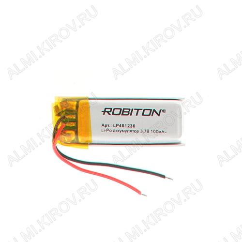 Аккумулятор 3,7V LP401230-PCB-LD 100mAh Li-Pol; 12*30*4,0мм                                                                                                               (цена за 1 аккумулят