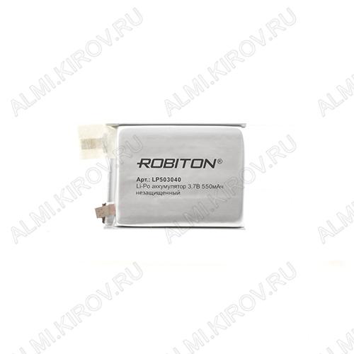 Аккумулятор 3,7V LP503040UN 550mAh без зашиты Li-Pol; 30*40*5,0мм                                                                                                               (цена за 1 аккумулят
