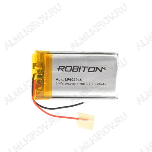 Аккумулятор 3,7V LP602945-PCB-LD 800mAh Li-Pol; 29*45*6,0мм                                                                                                               (цена за 1 аккумулят