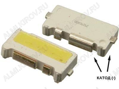 Светодиод SMD 7032 150mA (3-3.5)V белый торцевые