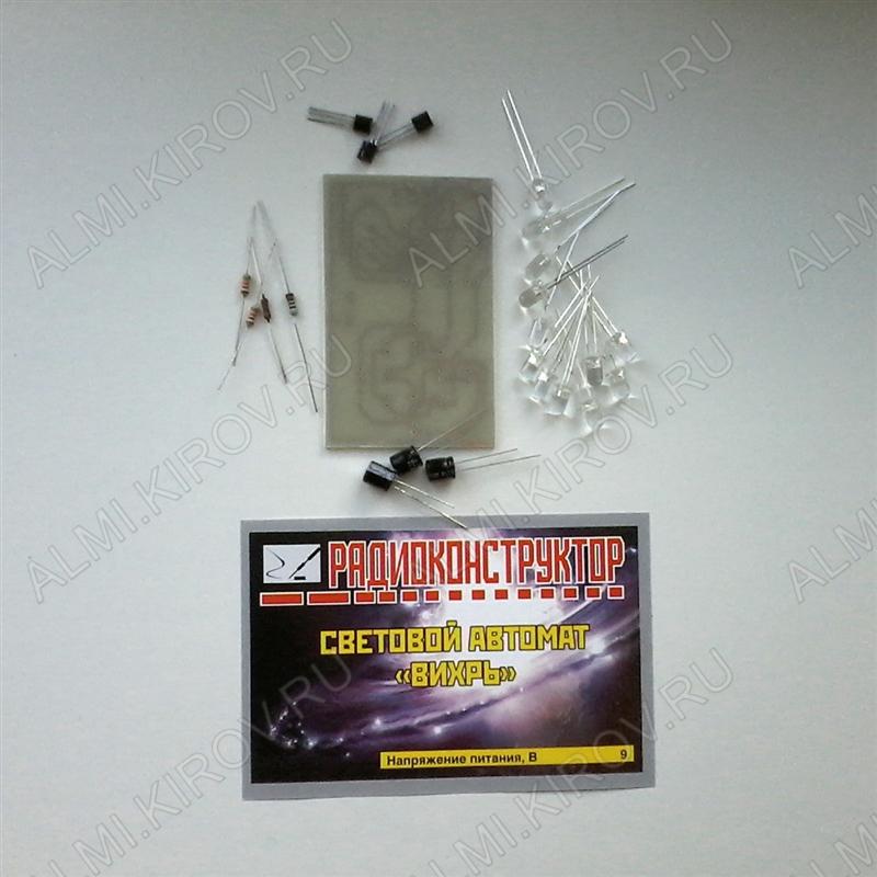 Радиоконструктор Световой эффект Вихрь №110 (питание: 9В) Напряжение питания 9В