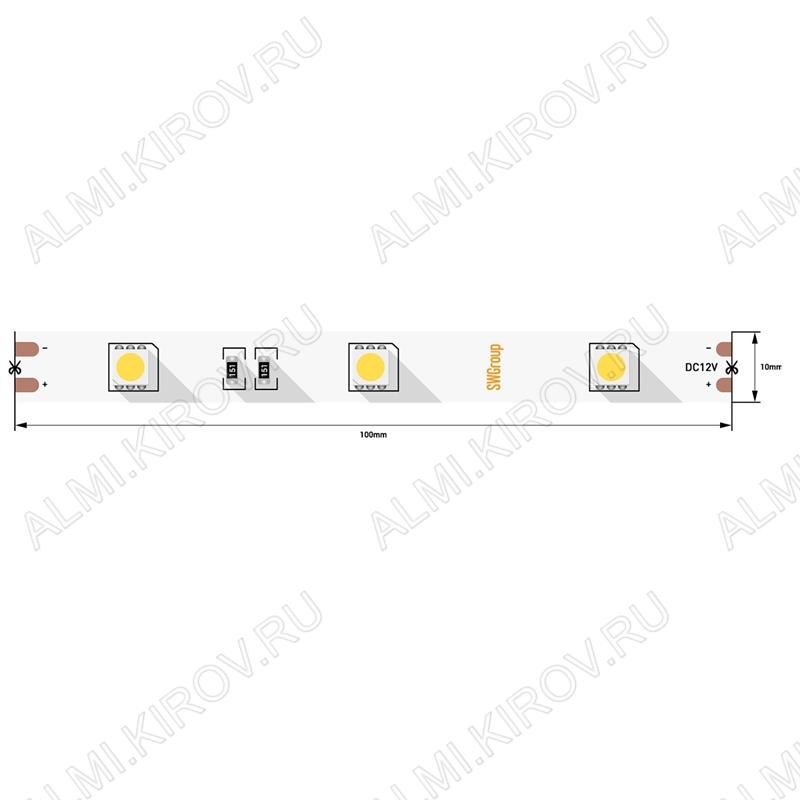 Лента светодиодная (5060) белая SMD5050-150W-12 (цена за 1м)  12V, 0.6A/м, 30 LED/м, ширина 10мм, IP23