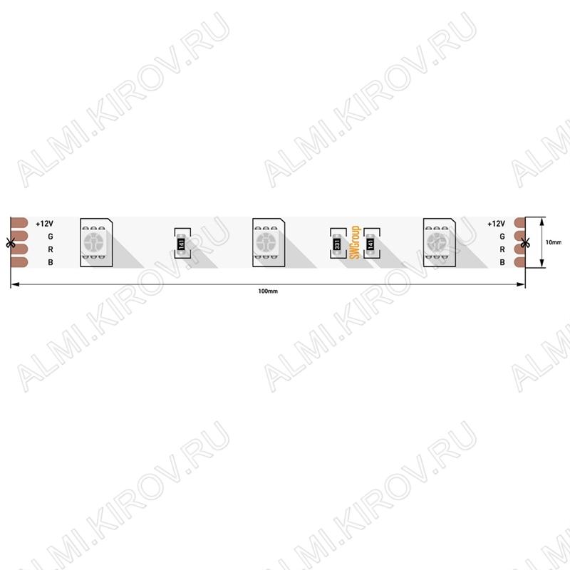 Лента светодиодная герметичная (5060) RGB SMD5050-150-12 ЭКОНОМ (цена за 1м)  12V, 0.6A/м, 30 LED/м, ширина 10мм, IP65