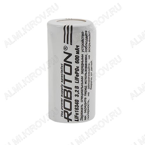 Аккумулятор 16340 (3.2V, 600mAh) LiFe LiFePO4; 16.5*33.7мм с защитой от чрезмерного заряда/разряда                                          (цена за 1 аккумулятор)