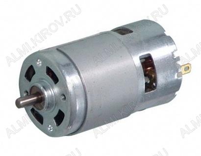 Двигатель для аккум. шуроповерта RS-775S 12V (A0324) d корпуса=44.0мм, d вала=5.0мм