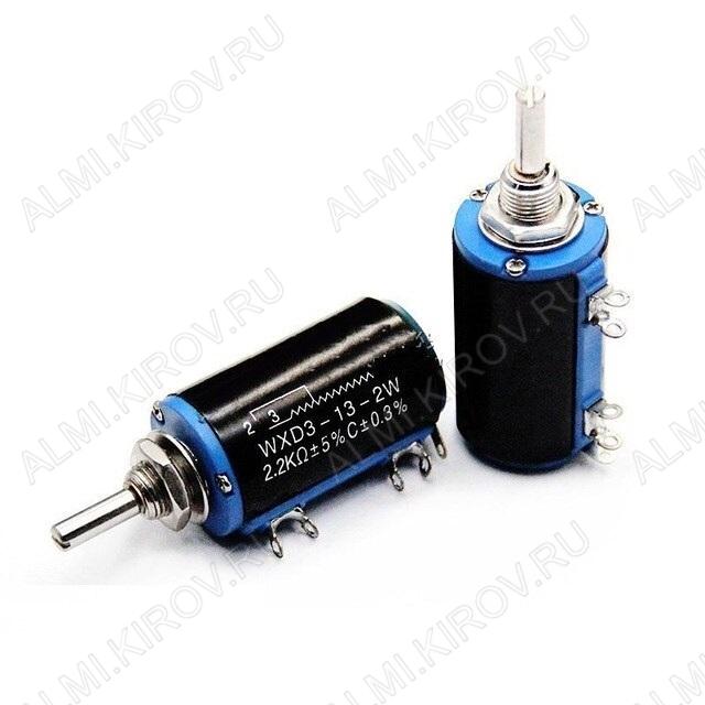 Потенциометр 2K2 WXD3-13-2W моно многооборотный