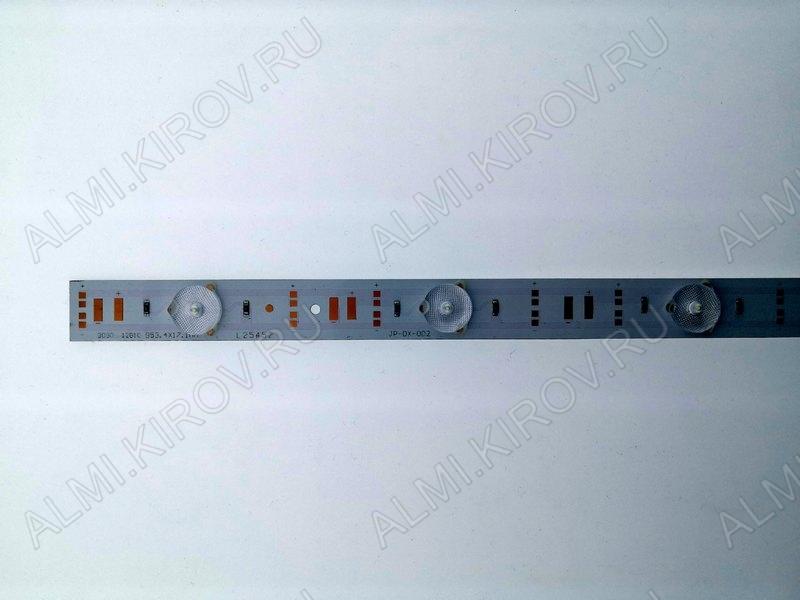 Светодиодный модуль _ 12W белый 3030*12 ; 1000mA; 12V; ; 6000K; 950*20*6,6мм; применяется_для_натяжных_потолков