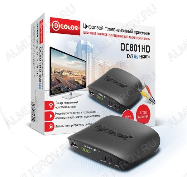 Ресивер эфирный DC801HD (Wi-Fi,IPTV опция)