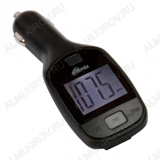 FM Модулятор FMT-A705 MP3, ПДУ, карты USB/SD/MicroSD